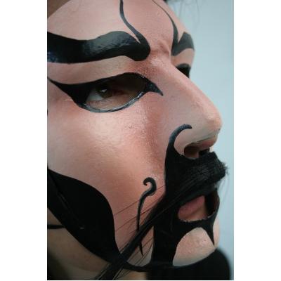 Maskers Samurai